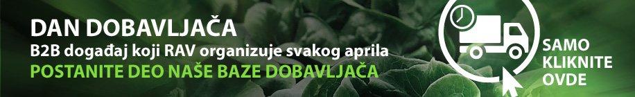 Agro_SupliersDay_SRB